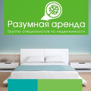 Аренда квартир и офисов Сокола