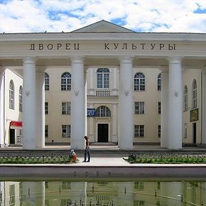 Дворцы и дома культуры Сокола
