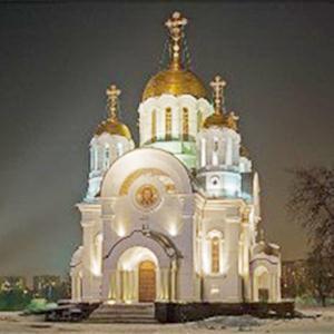 Религиозные учреждения Сокола