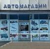 Автомагазины в Соколе