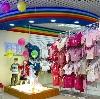 Детские магазины в Соколе