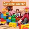 Детские сады в Соколе