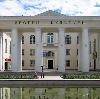 Дворцы и дома культуры в Соколе