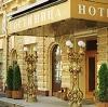 Гостиницы в Соколе