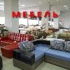 Магазины мебели в Соколе