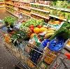 Магазины продуктов в Соколе