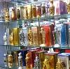 Парфюмерные магазины в Соколе