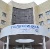 Поликлиники в Соколе