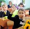 Школы в Соколе