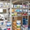 Строительные магазины в Соколе