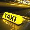 Такси в Соколе
