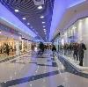 Торговые центры в Соколе