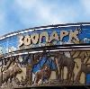Зоопарки в Соколе